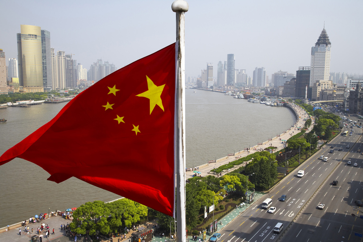 China Comunismo